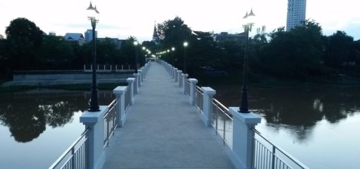 The New Chansom Memorial Bridge Chiang Mai Then and Now