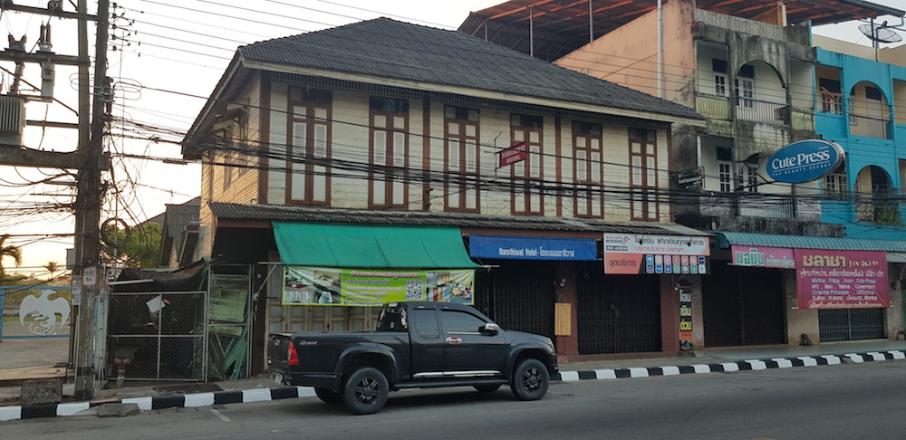 Front of the Narathiwat Hotel South Thailand