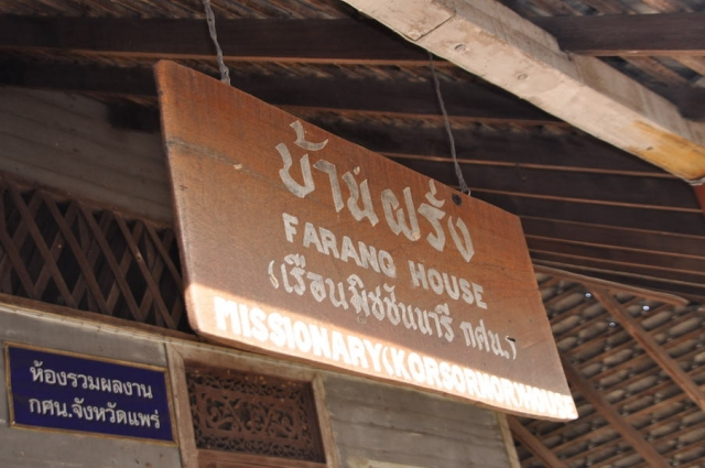 Sign with text Farang House