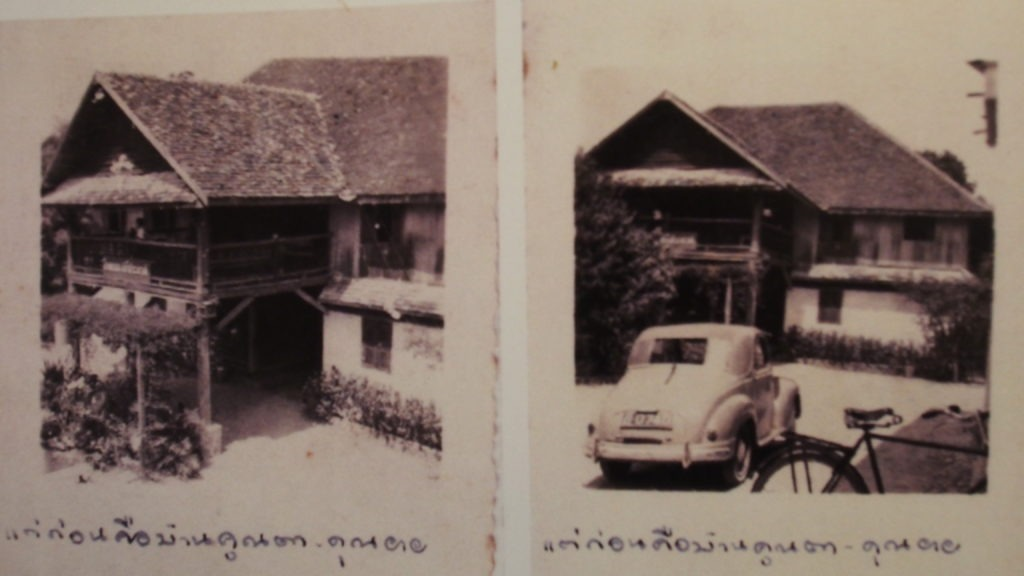 Old pictures of hotel